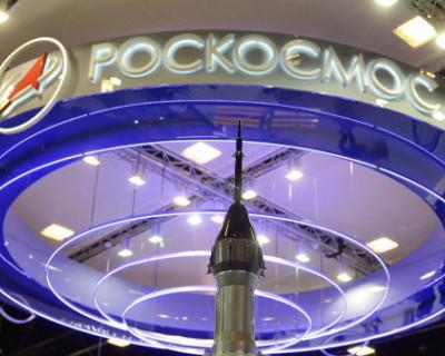 В Роскосмосе рассказали о том, как расследуются уголовные дела