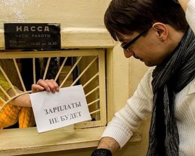 Сотрудники муниципального предприятия Алушты не получили зарплату за октябрь и написали гневное письмо в СМИ (ТЕКСТ)