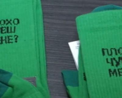На Украине продают носки с цитатами президента Зеленского (ФОТО)