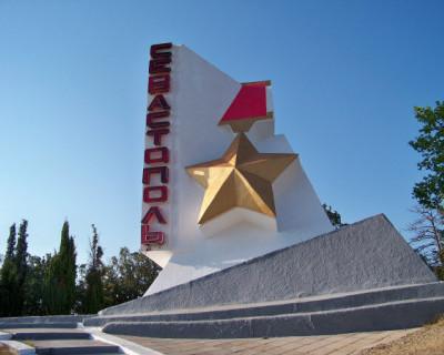Севастопольские депутаты озаботились преамбулой Устава города и внесли законопроект
