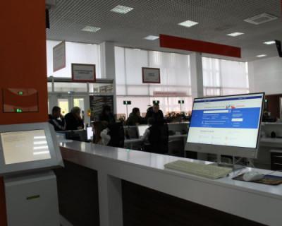 В Севастополе можно получить загранпаспорт в МФЦ