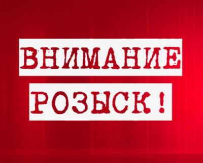 ВНИМАНИЕ! В Севастополе пропал подросток (ФОТО)