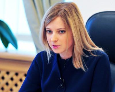 Поклонская боится того, что в руки киевских политиков может попасть ядерное оружие