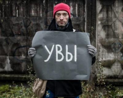 В Севастополе не могут определиться, кому выражать недоверие