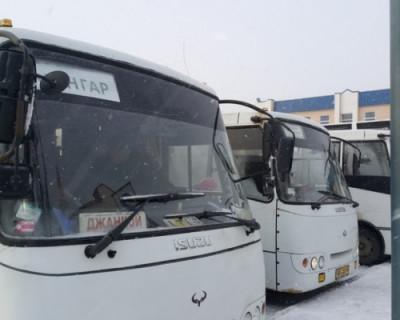 В Джанкое прекратил работу общественный транспорт