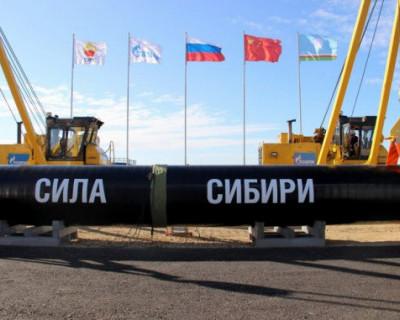 Российский газ пошел в Китай