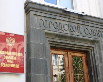 Депутаты Заксобрания Севастополя одобрили введение новой должности в правительстве города
