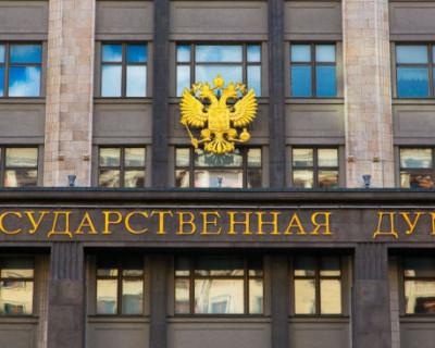 Сколько получит «Единая Россия» на выборах в Госдуму в 2021 году?