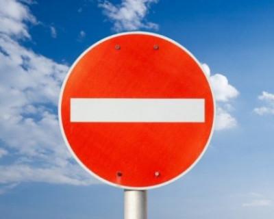 Полное ограничение дорожного движения в Севастополе