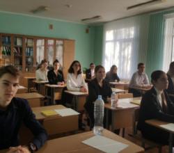 Севастопольские старшеклассники написали итоговое сочинение по литературе
