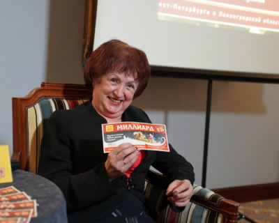 Пенсионерка из Петербурга рассказала о своей жизни в статусе мультимиллионера
