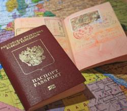 На Украину только по загранпаспорту