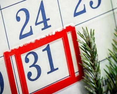 Сергей Аксёнов объявил в Крыму 31 декабря выходным днем