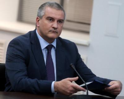 Глава Крыма Сергей Аксенов считает, что его личный опыт введения бизнеса не имеет значения в российских реалиях