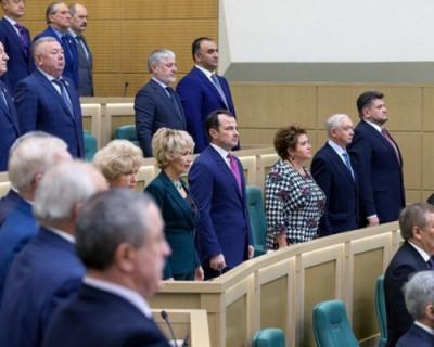 Сенаторов СовФеда оставили без новогоднего корпоратива
