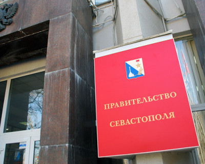 Полученное письмо из правительства Севастополя не разочаровало. Ответ, как обычно, был ни о чем