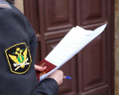 В Крыму поймали беглого иностранца