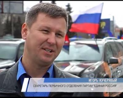 Севастопольского единоросса обвинили в посягательстве на территориальную целостность и неприкосновенность Украины