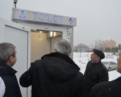 Депутаты-единороссы торжественно открыли туалет