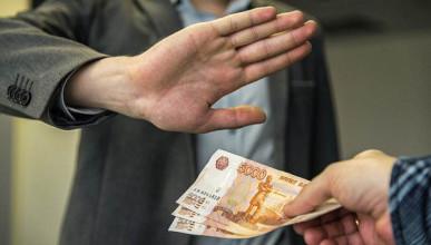 СКР отчитался о борьбе с коррупцией