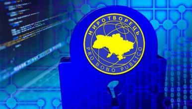 На Украине прекращает свою деятельность сайт «Миротворец»