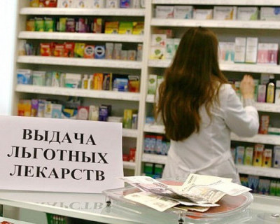 Что делать, если в севастопольских аптеках нет бесплатных лекарств?