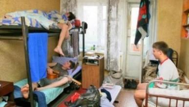 Все общежития в населенных пунктах Крыма будут переданы в коммунальную собственность