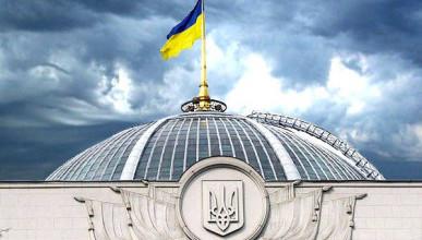 На Украине собираются продлить закон об особом статусе ОРДЛО