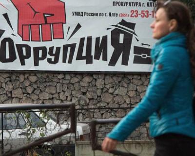 Короткие ростки коррупции в Севастополе