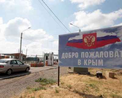 Пограничники задержали в Крыму гражданина Украины