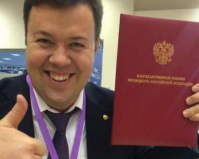 «ИНФОРМЕР» сэкономил 1,3 млн бюджетных рублей: Резниченко умерил свои аппетиты