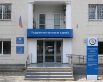 Севастопольская налоговая информирует
