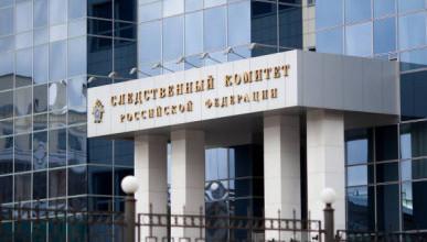 Крымских следователей наградили за раскрытие убийства девочки в Раздольненском районе
