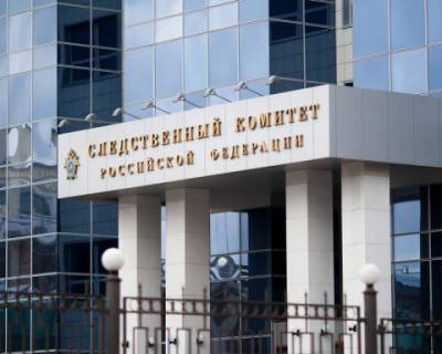 Крымских следователей наградили за раскрытие убийства 5-летней девочки