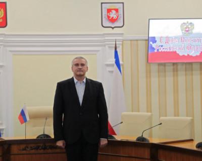 Сергей Аксёнов: «Для крымчан сегодняшний праздник имеет особое значение»