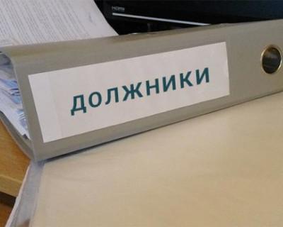 1,5 млн россиян не могут выехать за пределы России из-за долгов