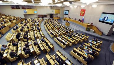 Аналитики прогнозируют всплеск законодательного популизма в Госдуме