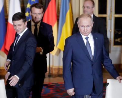 В Кремле прокомментировали желание Зеленского пожать руку Путину