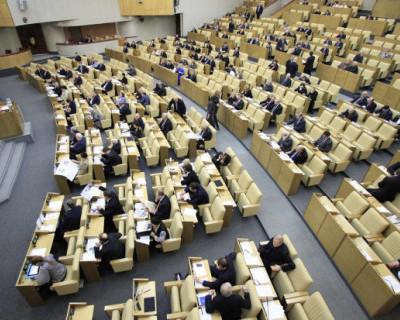 В Госдуме приняли закон об унитарных предприятиях