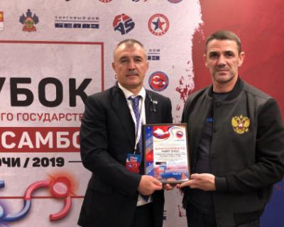 В Сочи отгремел турнир 2019 года по самбо (ФОТО, ВИДЕО)