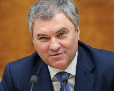 Председатель Госдумы опроверг слова главы Минздрава о зарплатах врачей (ВИДЕО)
