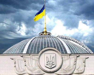 Украина отменяет особый статус Севастополя