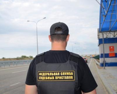В Керчи за взятку задержан начальник отдела судебных приставов