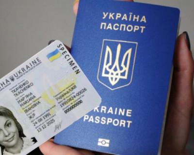 Украинцы будут въезжать в Россию только по загранпаспорту