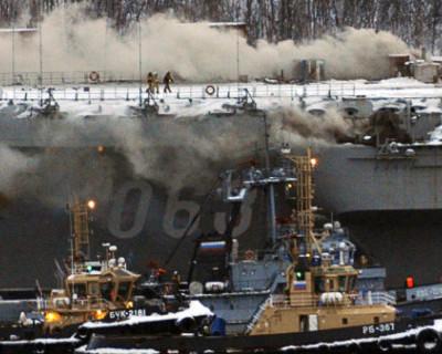 Определена сумма ущерба от пожара на авианосце «Адмирал Кузнецов»