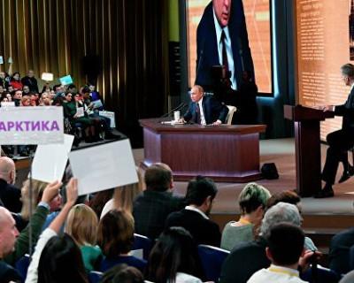 Чем удивляет пресс-конференция Путина пользователей сети