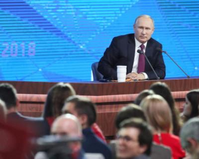 Пресс-конференция Владимира Путина подверглась атаке