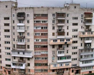В Севастополе повысили плату за квартиру