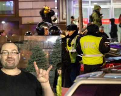 Что известно о террористе, который устроил нападение на сотрудников ФСБ в центре Москвы