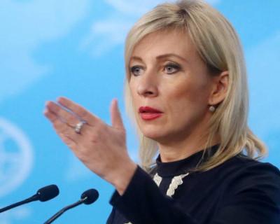 Мария Захарова резко ответила США